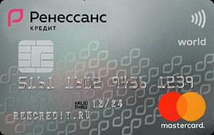 110 дней без процентов Ренессанс Кредит